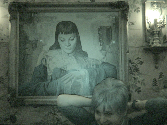 VideoCam Frame No. 07
