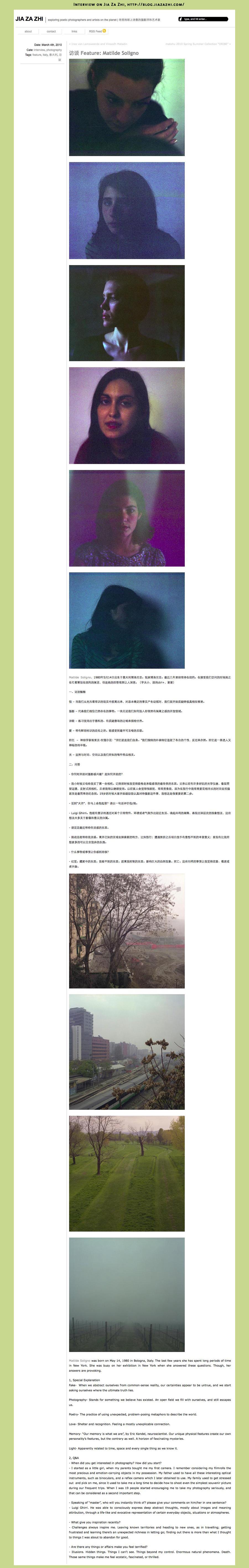 Interview on Jia Za Zhi, http://blog.jiazazhi.com/